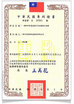 proimages/company/Certification-02.jpg
