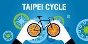 2019 Taipei International Bicycle Exhibition